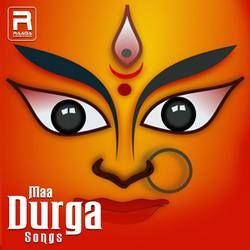 মা দূর্গা সংস songs