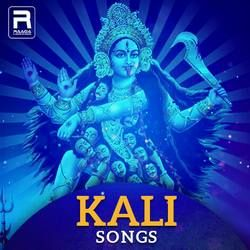 Kali songs