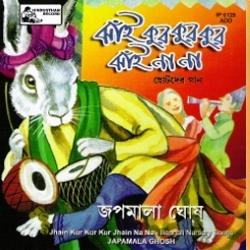 Listen to Jhunti Baandhaa Kaakaatuya songs from Jhain Kur Kur Jhin Na Na