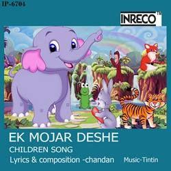 Ek Mojar Deshe songs