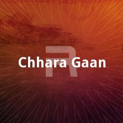Listen to Aani Maani Jani Na songs from Chhara Gaan