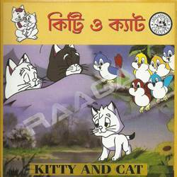 Listen to Kitty And Cat - 1 songs from Kitty And Cat