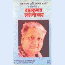 Listen to Aamaar Mone Aachhey songs from Eto Gainaa Beti Kothay Peli - Ramkumar Chatterjee
