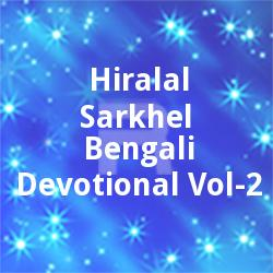 Listen to Aar Bhalo Lagey Na songs from Hiralal Sarkhel Bengali Devotional - Vol 2