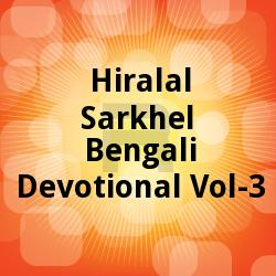 Listen to Joy Binapani songs from Hiralal Sarkhel Bengali Devotional - Vol 3