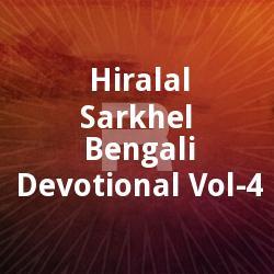Listen to Hetha Ki Dekhitey Eli Maa songs from Hiralal Sarkhel Bengali Devotional - Vol 4