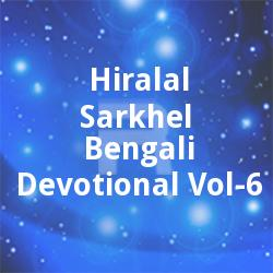 Listen to Shyama Mayer Charantaley songs from Hiralal Sarkhel Bengali Devotional - Vol 6