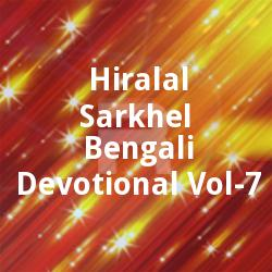 Listen to Maa Go Dey Maa Koley Thai songs from Hiralal Sarkhel Bengali Devotional - Vol 7