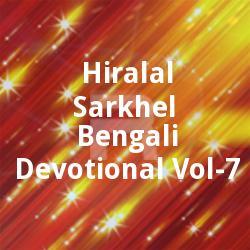 Listen to Sarbbaruper Ekakarey songs from Hiralal Sarkhel Bengali Devotional - Vol 7