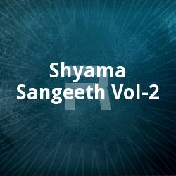 Listen to Ma Boley Aar Dakbo Na songs from Shyama Sangeeth - Vol 2