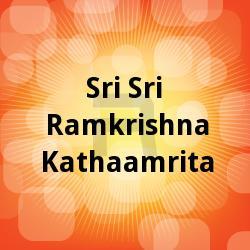 Sri Sri Ramkrishna Kathaamrita