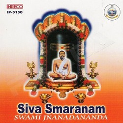 Listen to Chandrashekara songs from Siva Smaranam