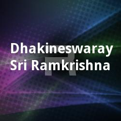 Listen to Introduction - 1 songs from Dhakineswaray Sri Ramkrishna