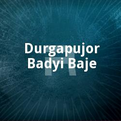 Listen to Tobo Charan Dhowaabey songs from Durgapujor Badyi Baje