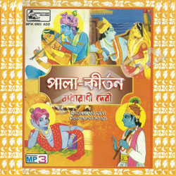 Listen to Jai Giridhari songs from Pala Kirtan