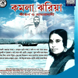 Listen to Oi Khene Dhani Royi songs from Kamala Jharia - Vol 1