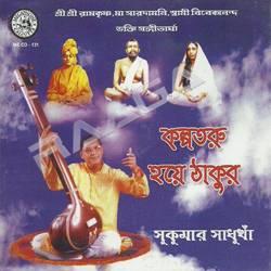 Listen to Jiban Prabhate songs from Kalpataru Hoye Thakur