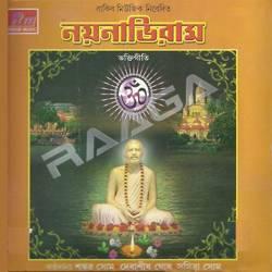 Listen to Ki Aanda Go songs from Nayanavi Ram