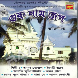 O Shyamrai Shono songs