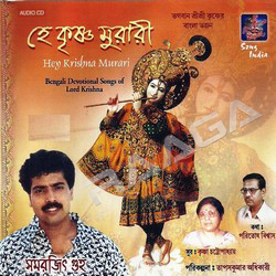 Listen to Aasi Aami Bare Bare songs from Hey Krishna Murari