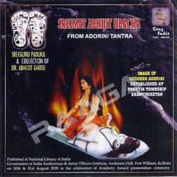 Listen to Sreemat Abhijit Ubacha songs from Sreemat Abhijit Ubacha From Adorini Tantra