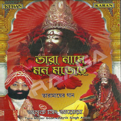 Listen to Tara Maa Boliya songs from Tara Name Mon Mojechhe