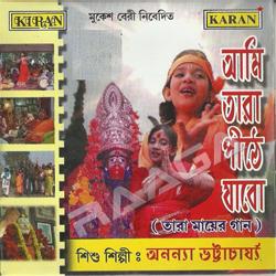 Listen to Tara Mayer Naam Bhaja songs from Aami Tara Pithe Jabo