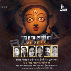 Listen to Joy Joy Durga songs from Sharada Sangeet - Joy Joy Durga