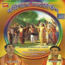Listen to Rageshree songs from Harinaam Sankirtan