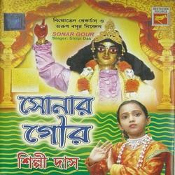 Listen to Akuler Kul Gour songs from Sonar Gour