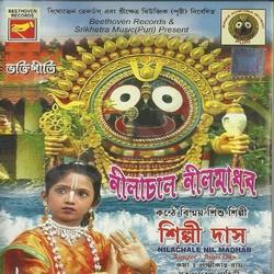 Listen to Tumi Purushottam Tumi Anupam songs from Neelachale Neel Madhab