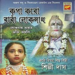 Listen to Shilpi Jemon Gane Gane songs from Kripa Karo Baba Lokenath