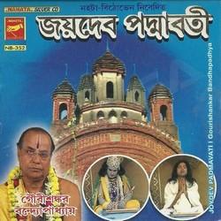 Listen to Joydeb Padmabati songs from Joydeb Padmabati