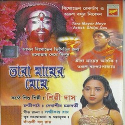 Listen to Joy Joy Tara Ma songs from Tara Mayer Meye