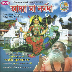Listen to Thakna Mayer Charantale songs from Adya Maa Narmada