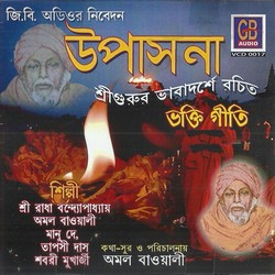 Listen to Bhabe Tomar Mat songs from Upasona