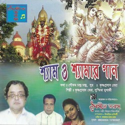 Listen to Shyama Sindhur songs from Shyam O Shyamar Gaan