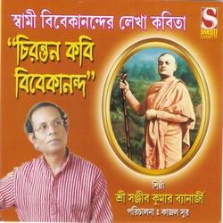 Listen to Bhalobasa Shudhu Jantranabhar songs from Chirantan Kobi Vivekananda