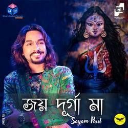 Joy Durga Maa songs
