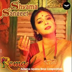 Shyama Sangeet songs