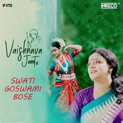 Vaishnava Janato songs