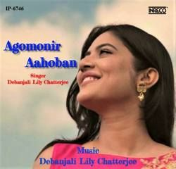 Agomonir Ahoban songs