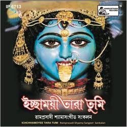 Listen to Aaye Mon Beraatey Jaabi songs from Ichchhamoyee Tara Tumi