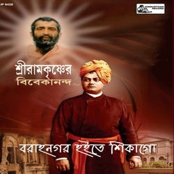 Listen to Shri Ramkrishner Vivekananda songs from Shri Ramkrishner Vivekananda