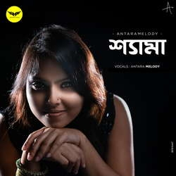 Shyama songs