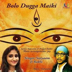 Bolo Dugga Maiki - Single songs