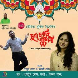 Durga Durgotinashini - Single songs