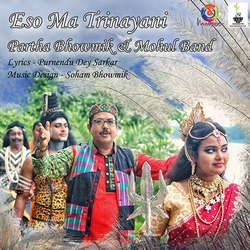 Eso Ma Trinayani - Single songs