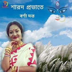Sharodo Probhate - Single songs