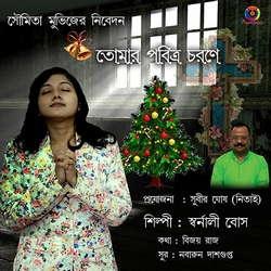 Tomar Pobitra Charane - Single songs